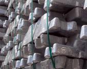 امسال تولید آلومینیوم جاجرم 60درصد افزایش می یابد