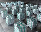 تولیدکنندگان اصلی آلومینیوم اولیه در خاورمیانه