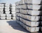 3305 تن شمش آلومینیوم در بورس کالا معامله شد