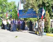 یادواره شهدای پنجم مرداد شرکت آلومینیوم ایران