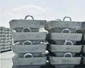 معامله 2950 تن شمش آلومینیوم در بورس کالا
