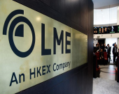 روند تغییرات قیمت آلومینیوم طی یک ماه گذشته در بورس فلزات لندن