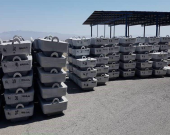 معامله 4350 تن شمش آلومینیوم در بورس کالا