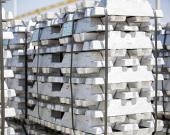 معامله 2675 تن شمش آلومینیوم در بورس کالا