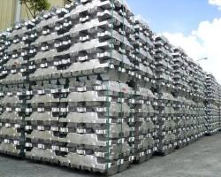 معامله 4750 تن شمش آلومينيوم در بورس كالا