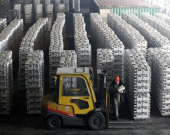 قیمت آلومینیوم درپی محدودیتهای چین به بالاترین سطح از آوریل 2018 رسید